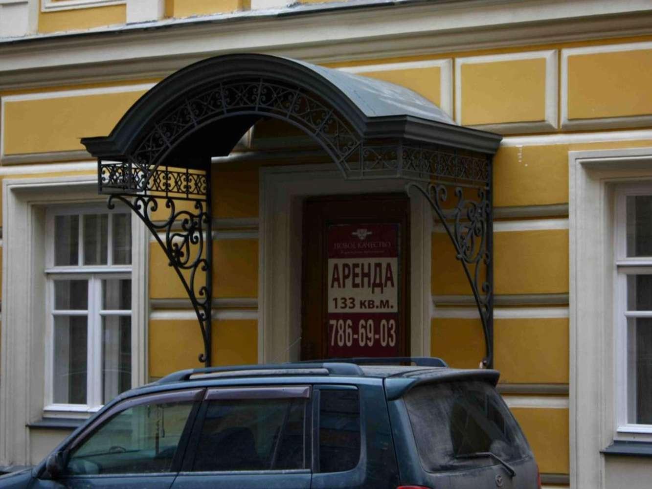 Офисная недвижимость Москва,  - Дом на Маяковке - 3