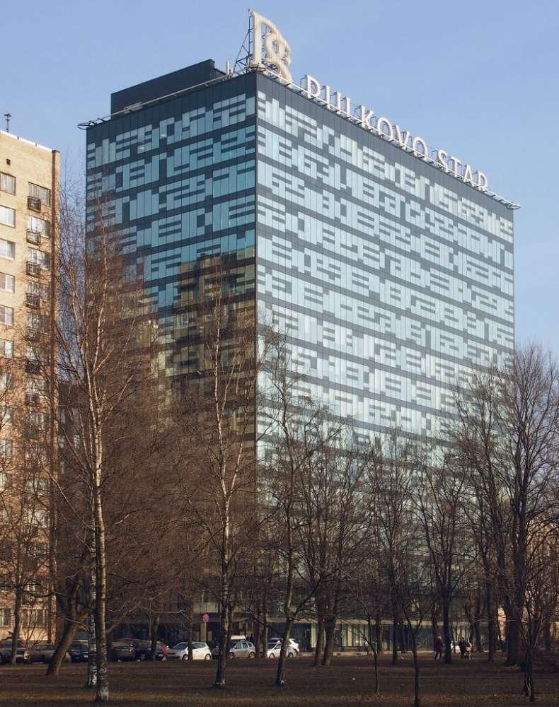 Офисная недвижимость Санкт-петербург, 196158 - Пулково Стар