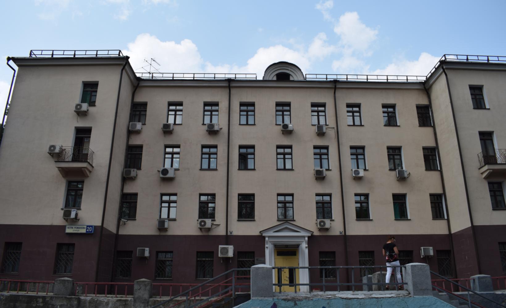 Офисная недвижимость Москва,  - Петра Романова ул. 20 - 4
