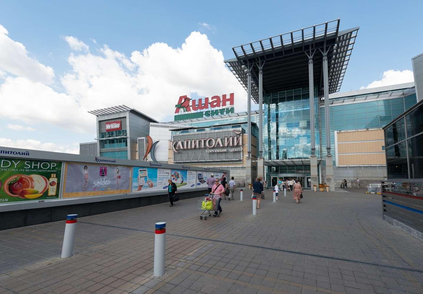 Офисная недвижимость Москва,  - Капитолий Вернадского - 1