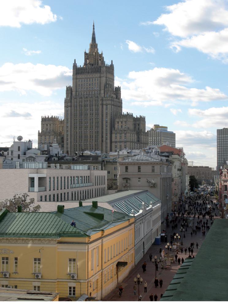 Торговая недвижимость Москва,  - Арбат ул. 39-41 - 7