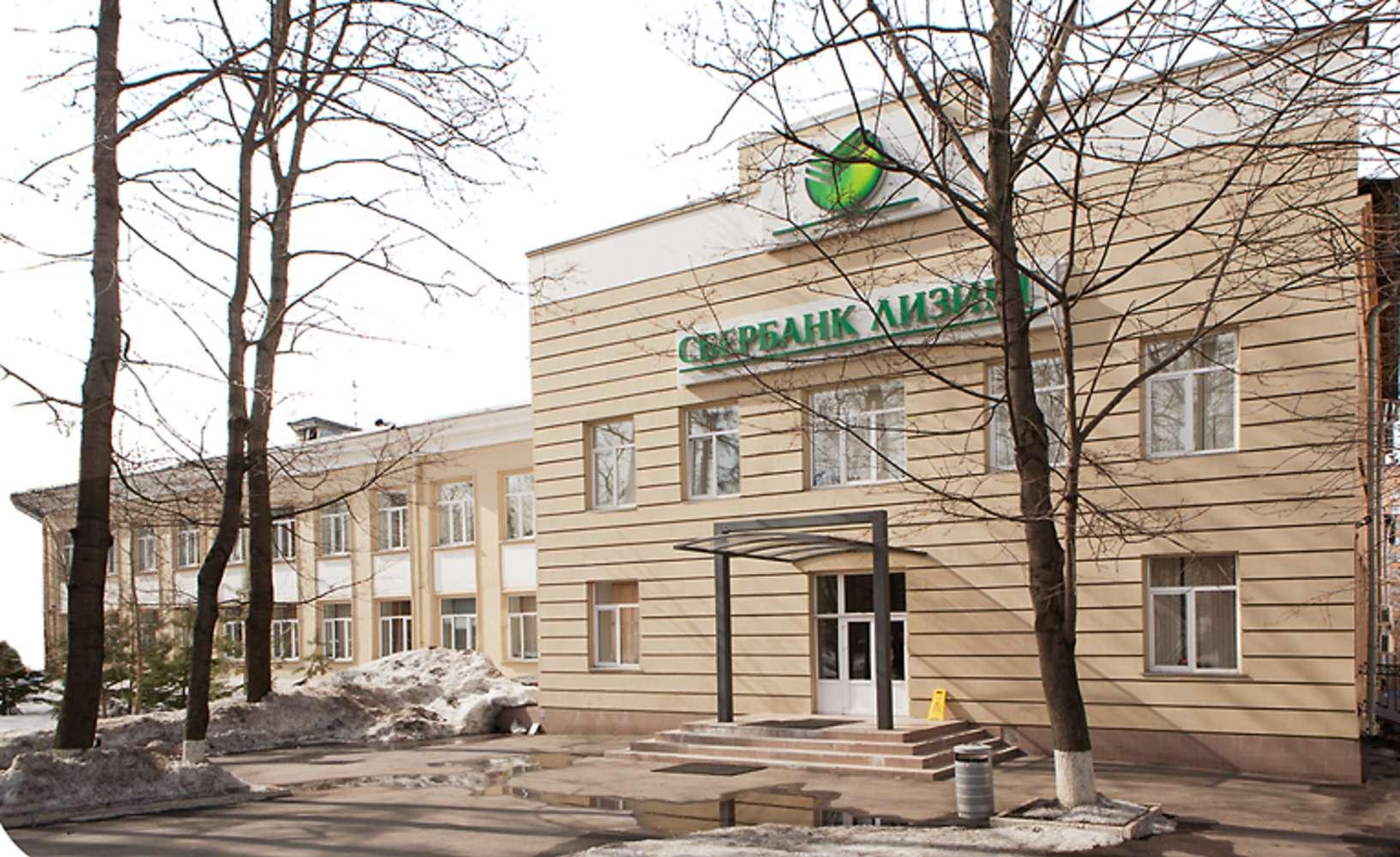 Офисная недвижимость Москва,  - Воробьёвское ш. 6