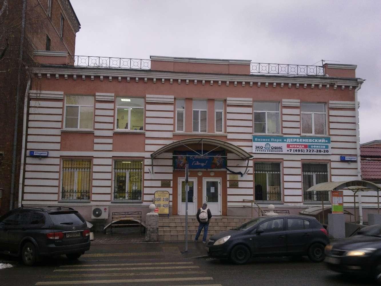 Офисная недвижимость Москва,  - Дербеневский - 7