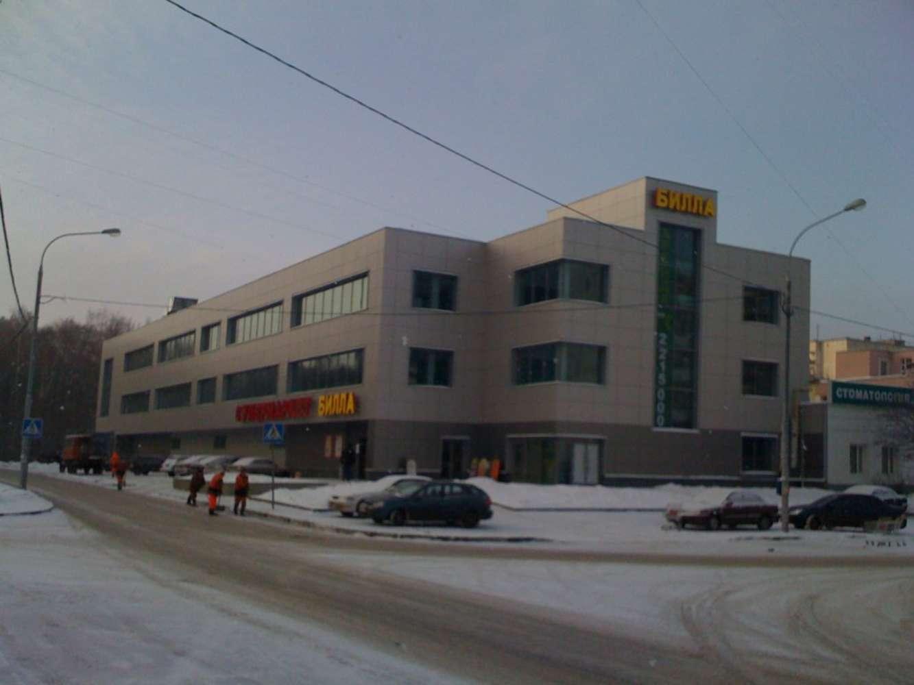 Офисная недвижимость Москва,  - Тёплый Стан - 2