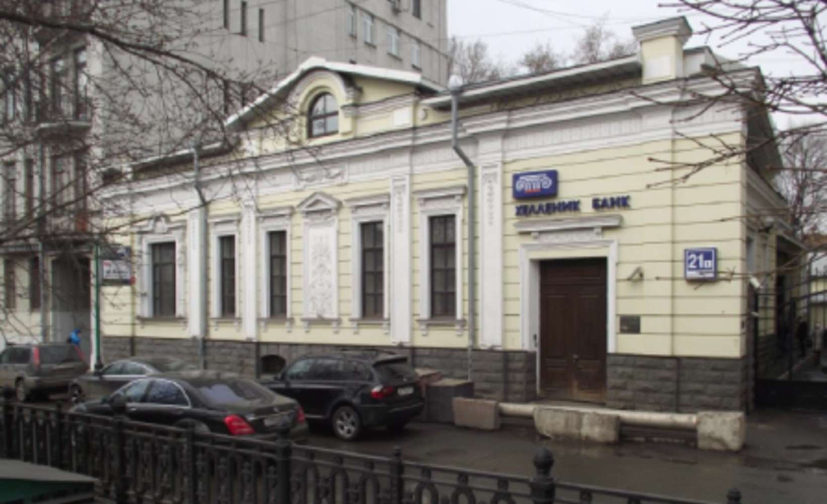 Офисная недвижимость Москва,  - Рождественский б-р. 21 стр. 1