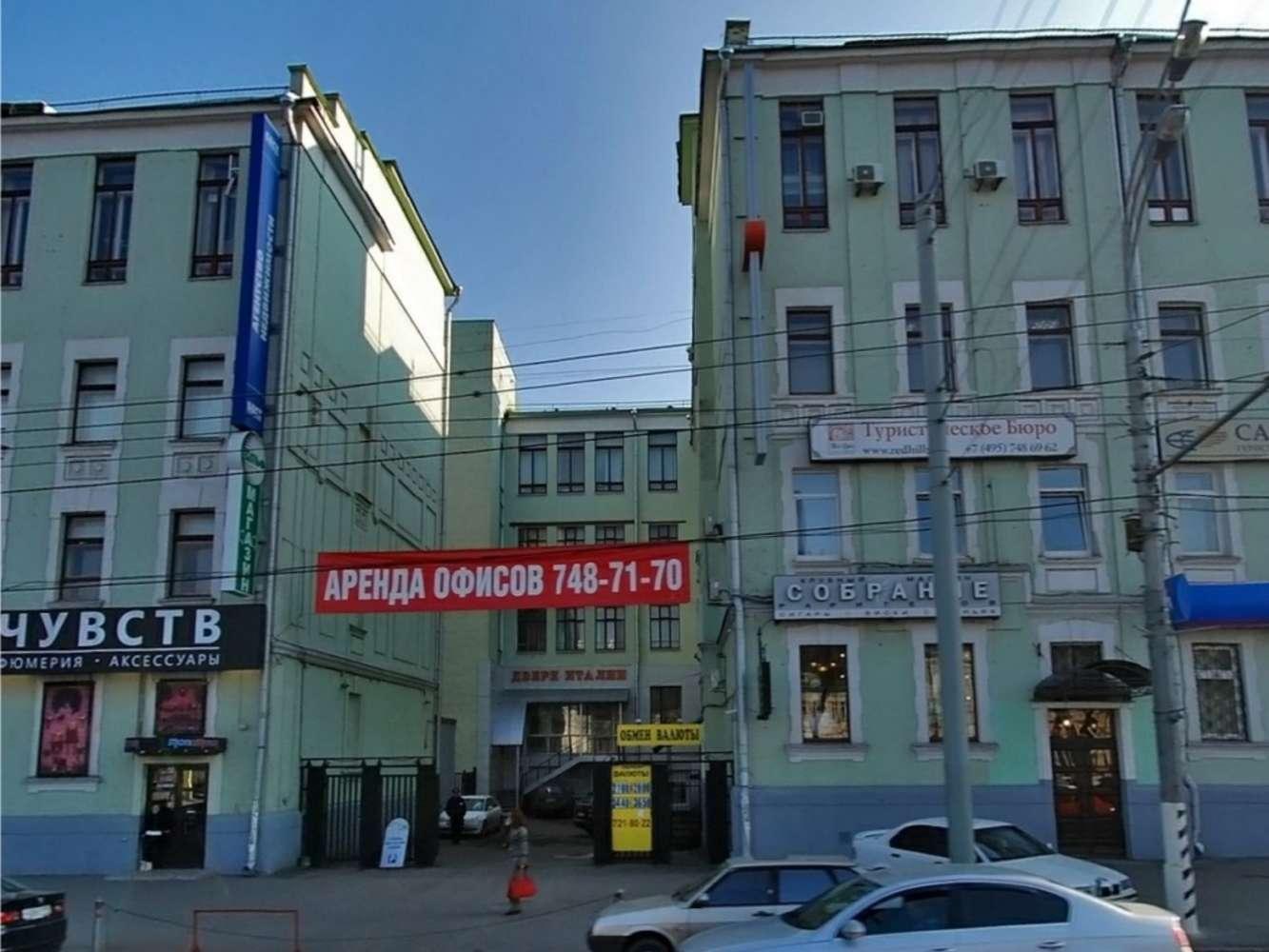 Офисная недвижимость Москва,  - Ленинский просп. 15 - 5