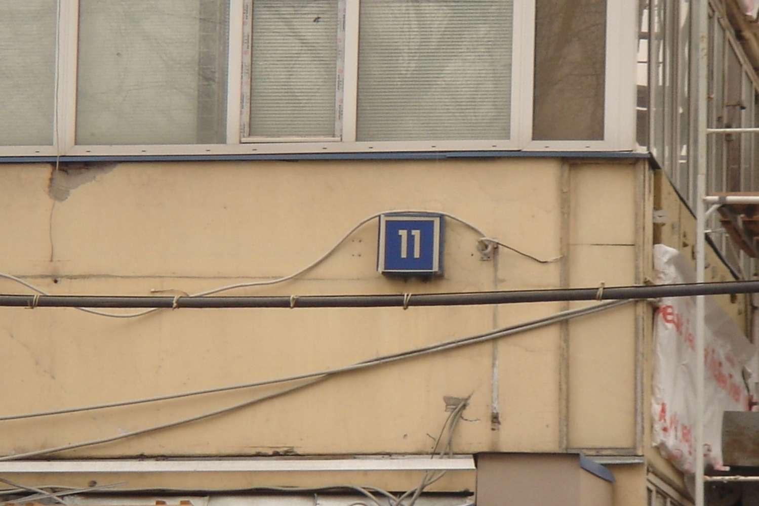 Офисная недвижимость Москва,  - Магистраль Офисный центр - 5