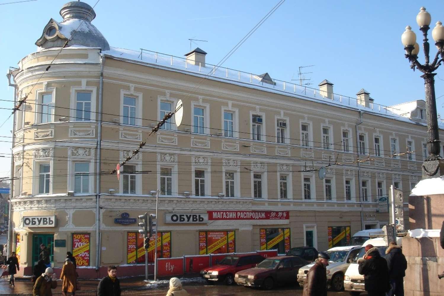 Торговая недвижимость Москва,  - Гоголевский б-р. 3 - 14