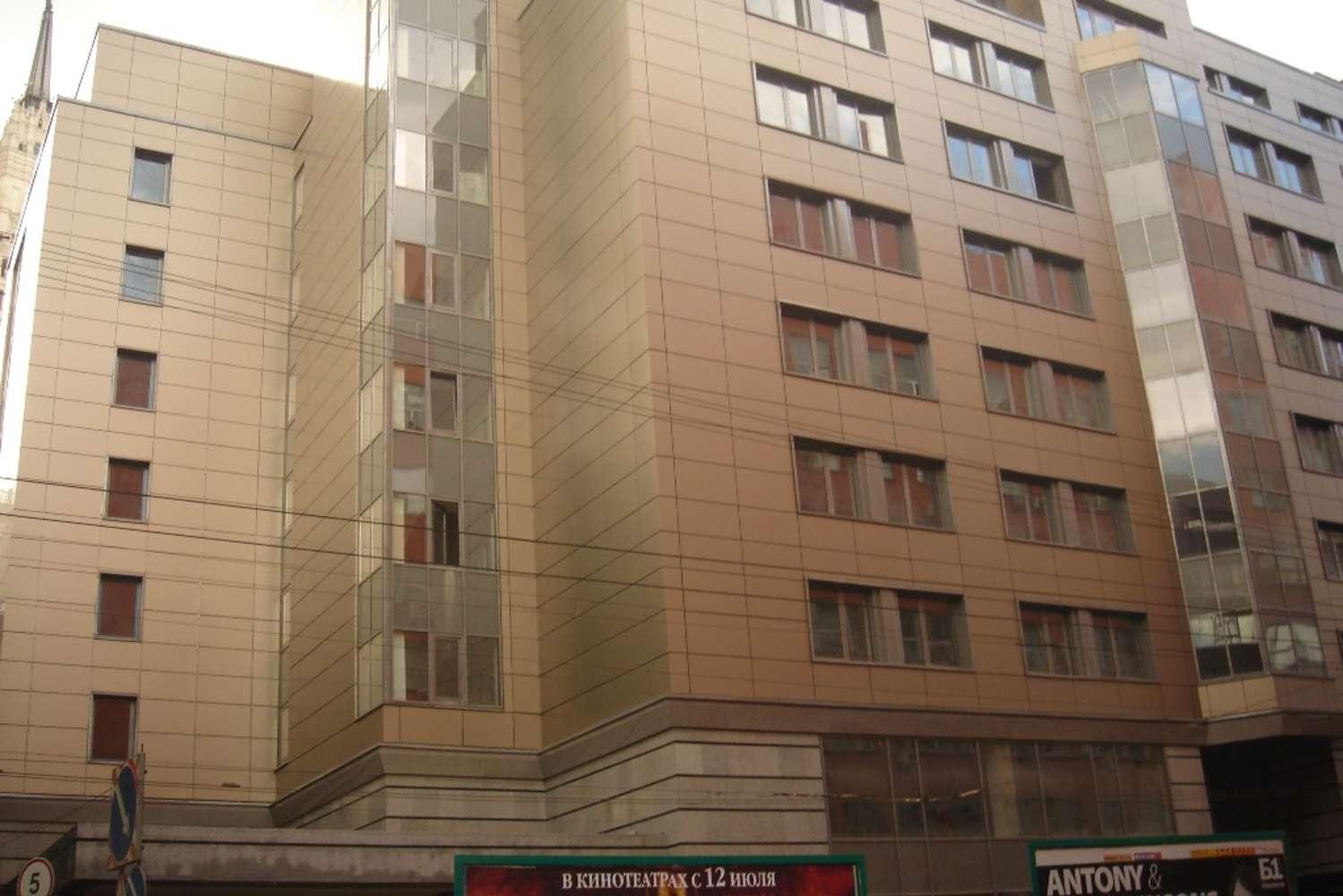 Офисная недвижимость Москва,  - Орликов - 4