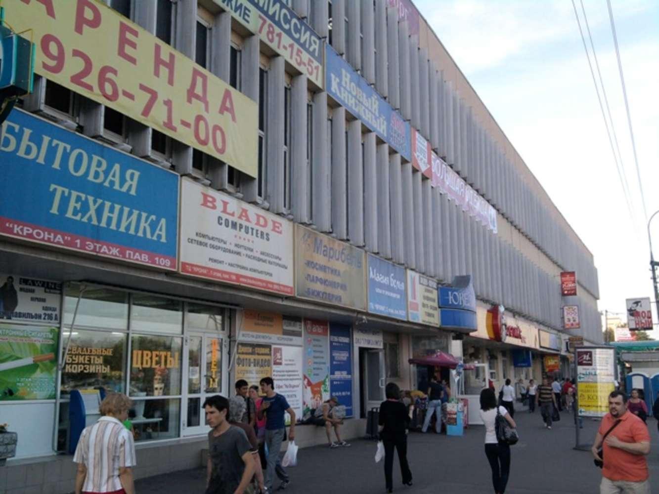 Офисная недвижимость Москва,  - Кронштадский б-р 7 - 8