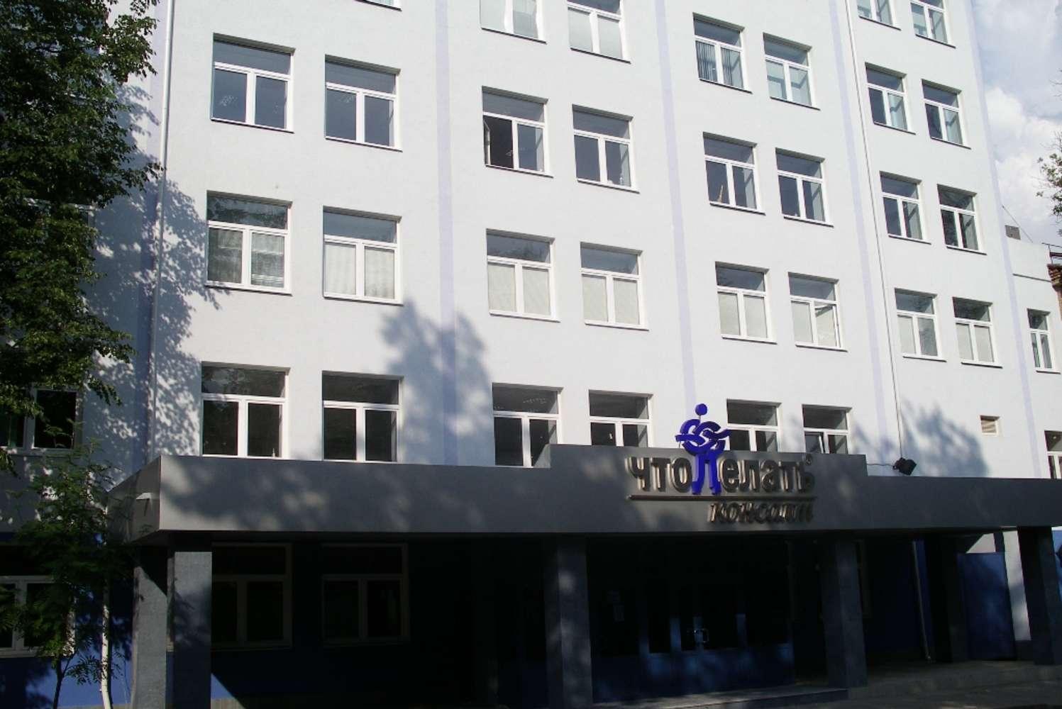 Офисная недвижимость Москва,  - Мишина ул. 56 - 3