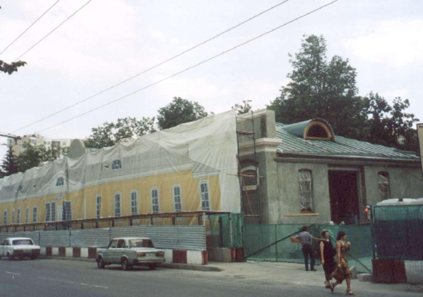 Офисная недвижимость Москва,  - Особняк Трубецких