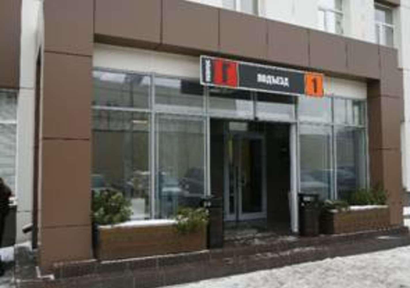 Офисная недвижимость Москва,  - Новгородская ул. 1 - 1
