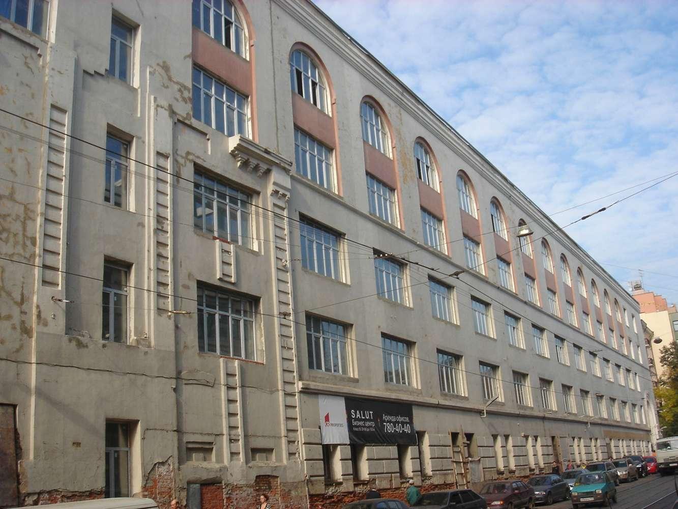 Офисная недвижимость Москва,  - CАЛЮТ - 224