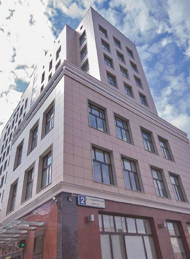 Офисная недвижимость Москва,  - ИНА Хаус - 7