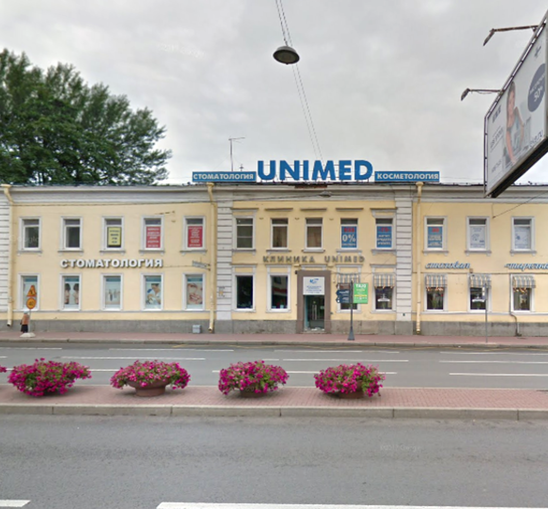 Офисная недвижимость Санкт-петербург,  - Измайловский пр. 9 корп. 2 - 7