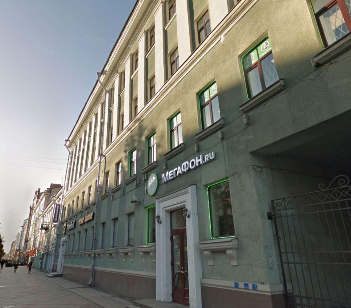 Офисная недвижимость Санкт-петербург,  - Бизнес-центр на 7-й линии В.О.