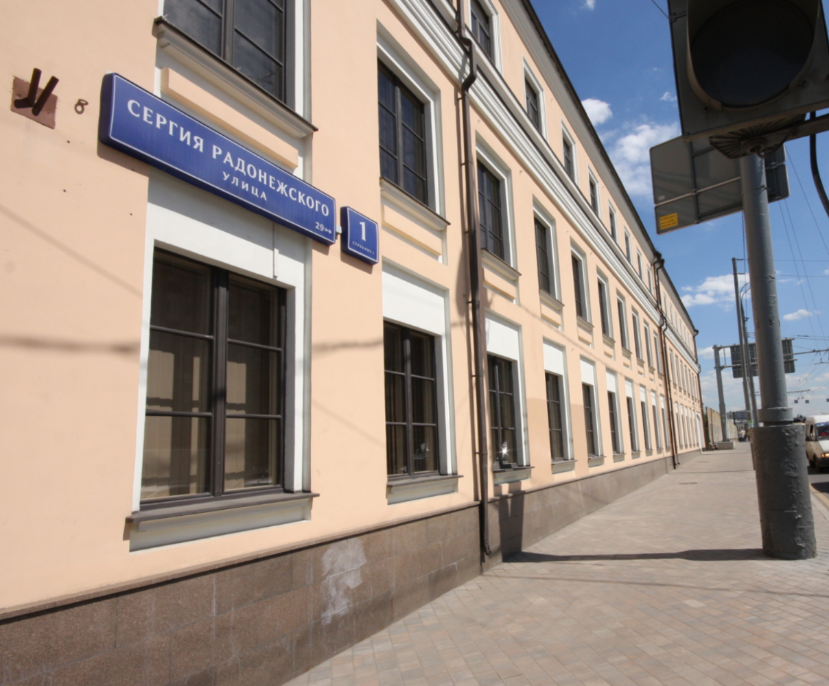 Офисная недвижимость Москва,  - Андроньевский Центр - 0