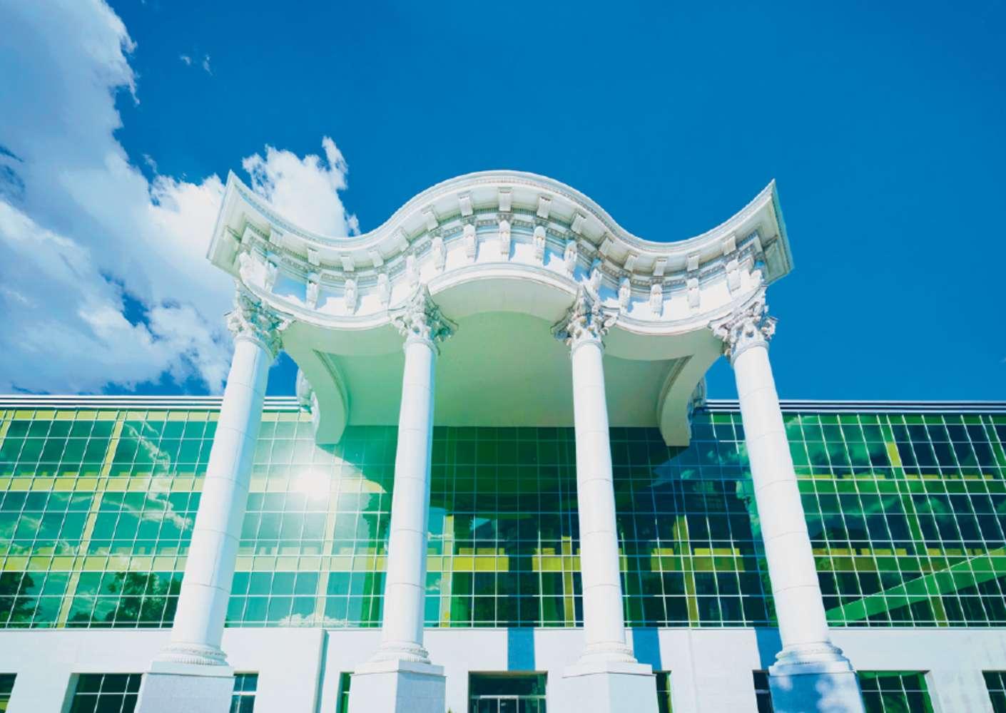 Офисная недвижимость Москва,  - Каланчёвская Плаза