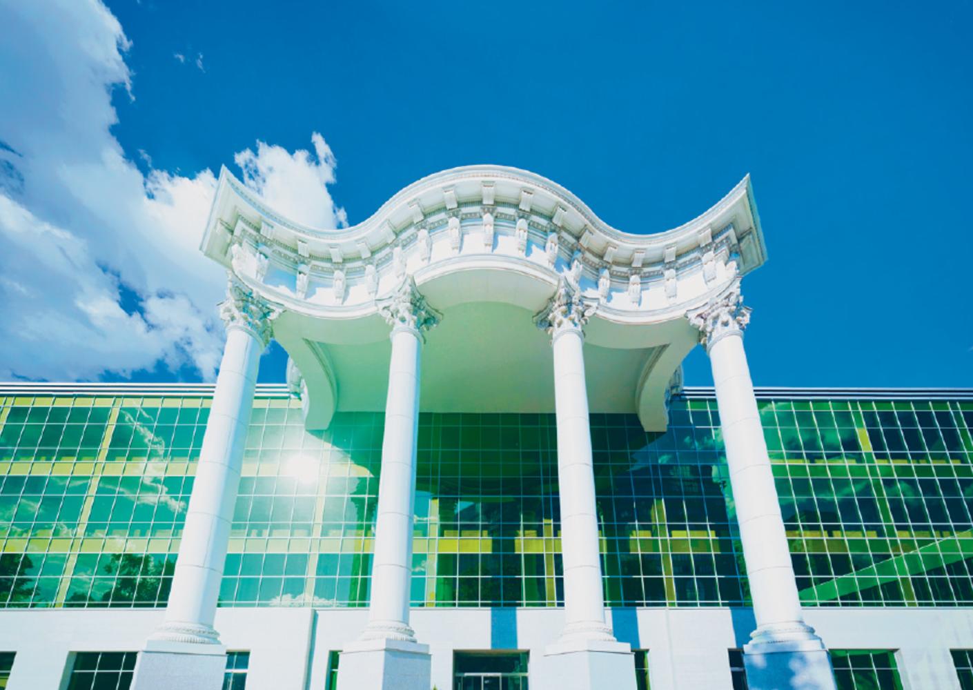 Офисная недвижимость Москва,  - Каланчёвская Плаза - 5