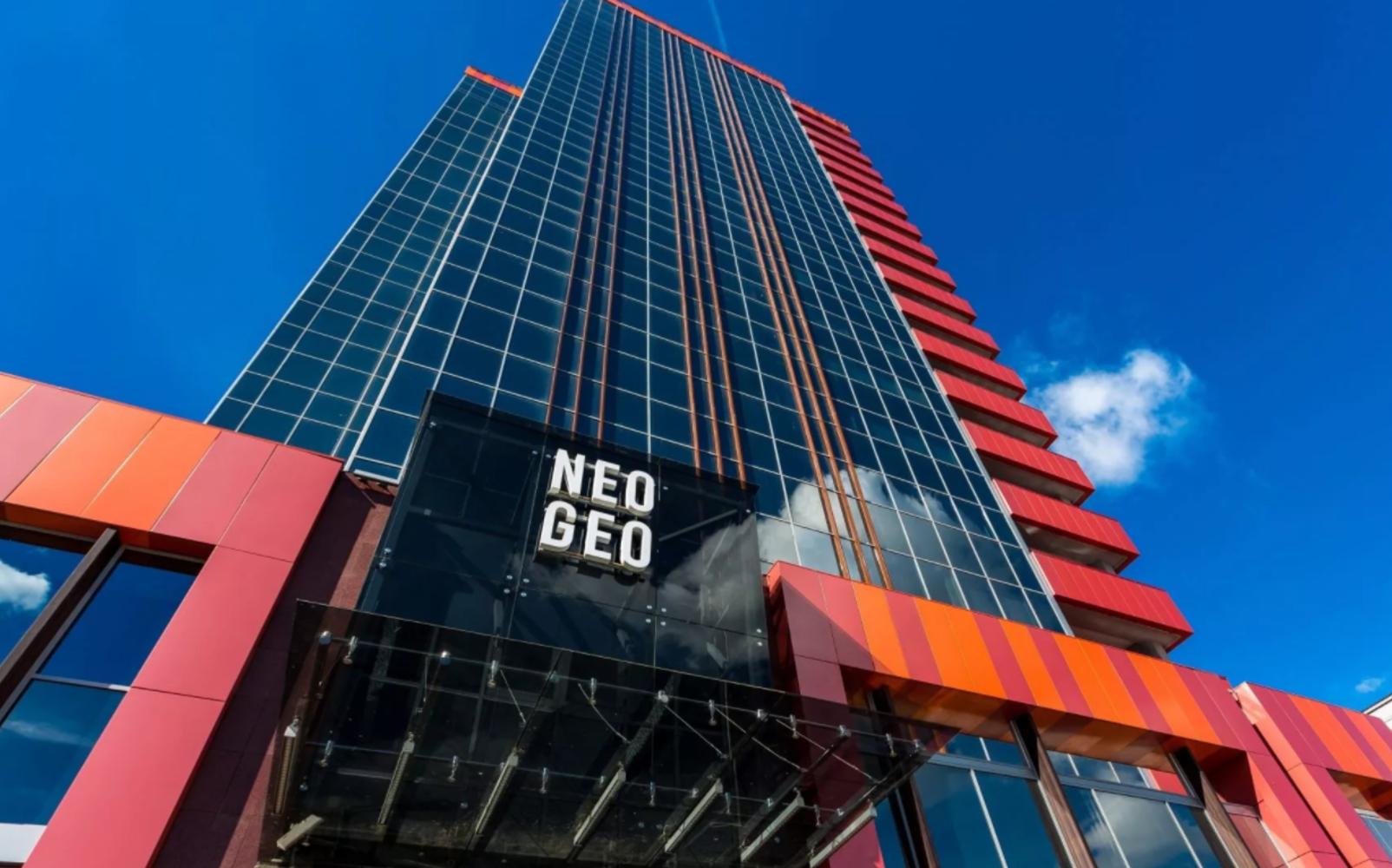 Офисная недвижимость Москва,  - Neo-Geo (Фаза II) - 2