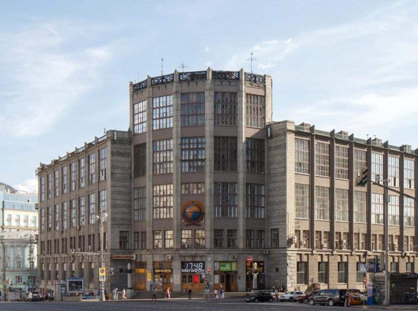 Офисная недвижимость Москва,  - Центральный Телеграф - 0