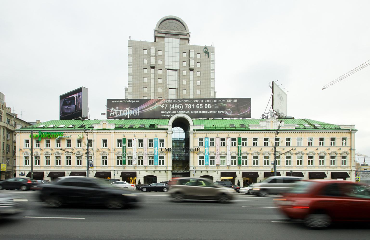Офисная недвижимость Москва,  - Смоленский Пассаж (Фаза I) - 7