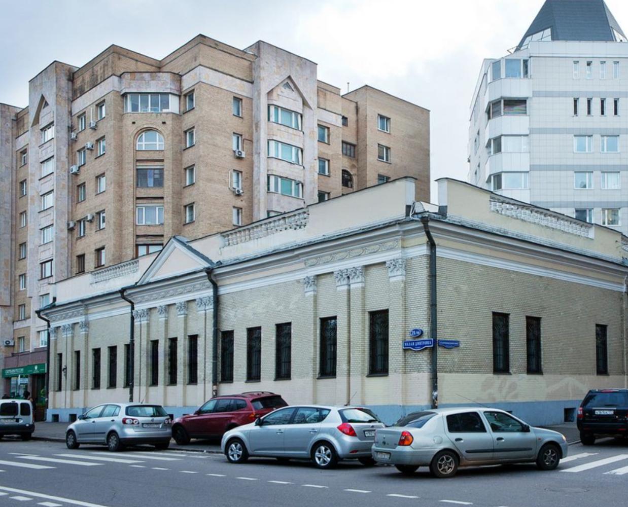Офисная недвижимость Москва,  - Берта Хаус - 8