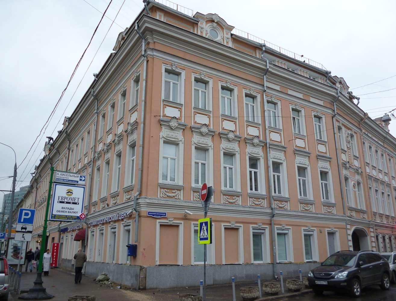 Офисная недвижимость Москва,  - Неглинная Ул. 18 Стр. 1