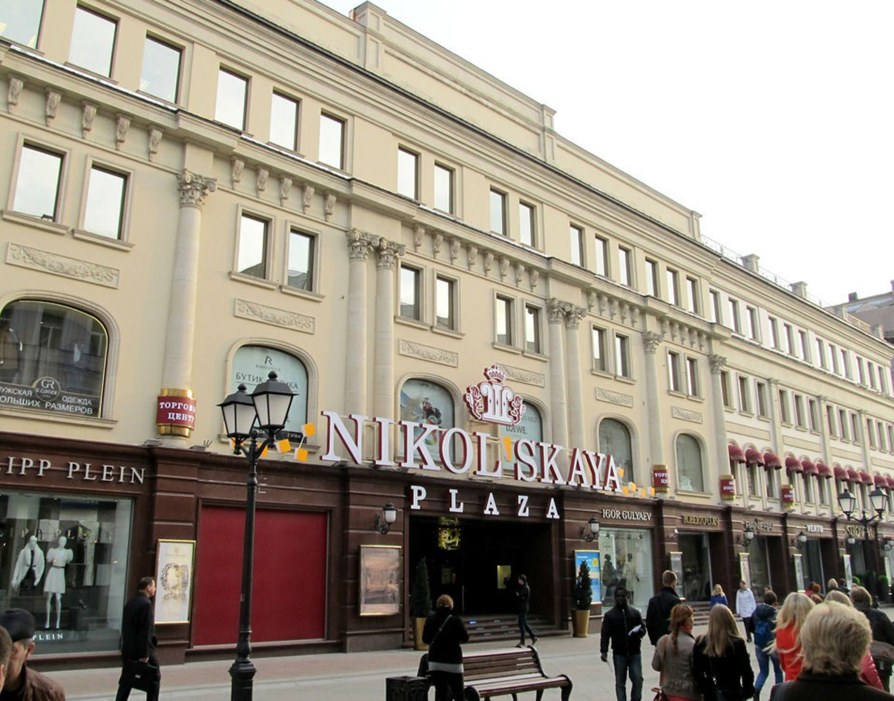 Офисная недвижимость Москва,  - Никольская Плаза - 0
