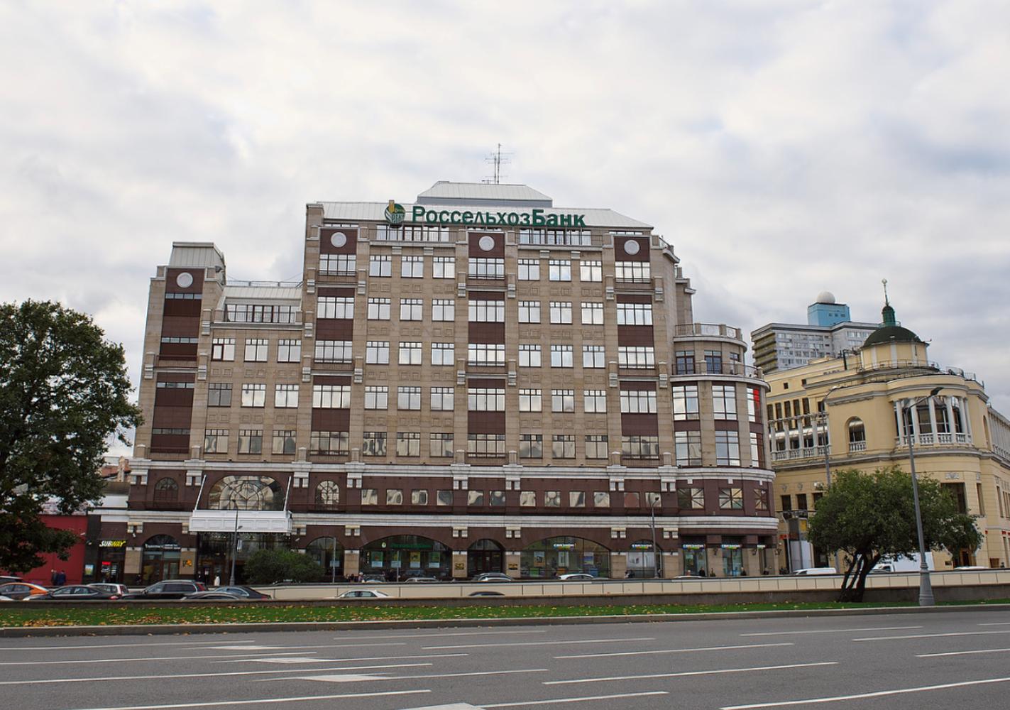 Офисная недвижимость Москва,  - Арбат 1 - 8