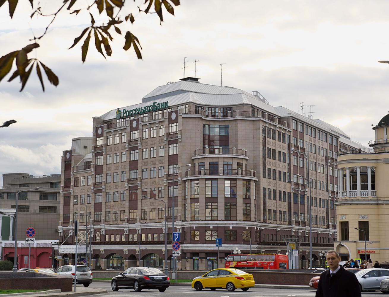 Офисная недвижимость Москва,  - Арбат 1 - 1