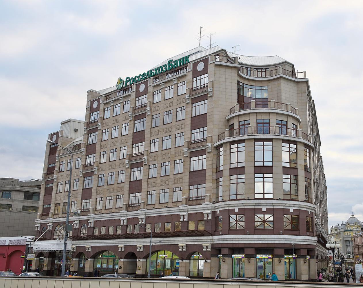 Офисная недвижимость Москва,  - Арбат 1 - 0