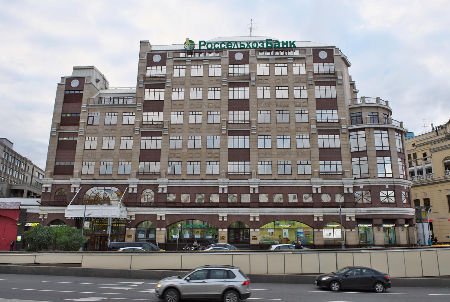 Офисная недвижимость Москва,  - Арбат 1 - 3