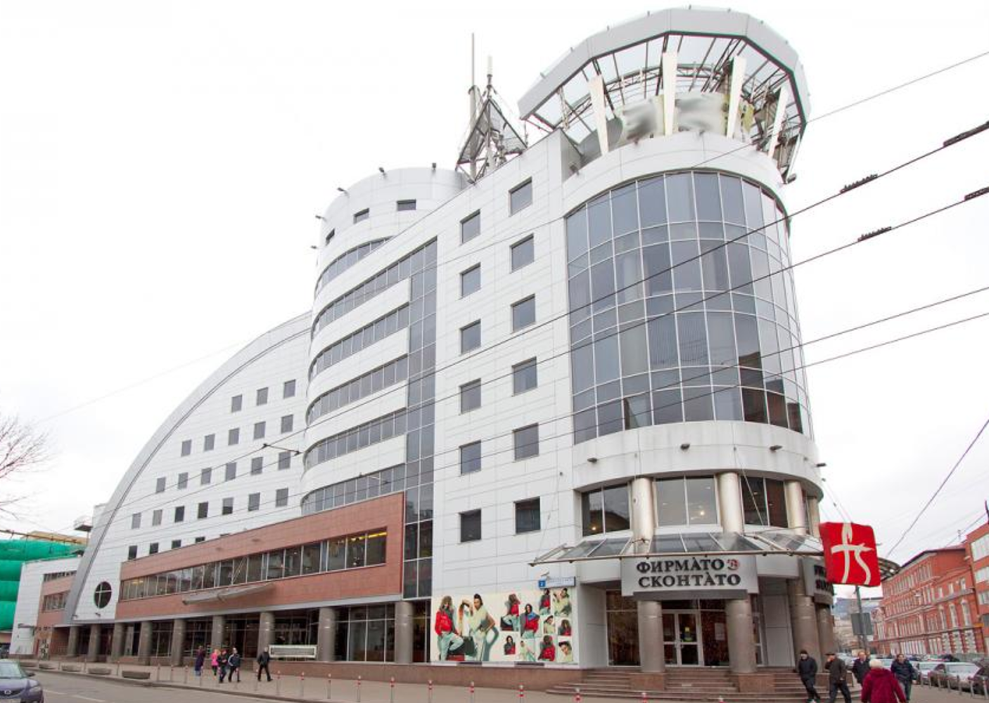 Офисная недвижимость Москва,  - Бригантина Холл - 46