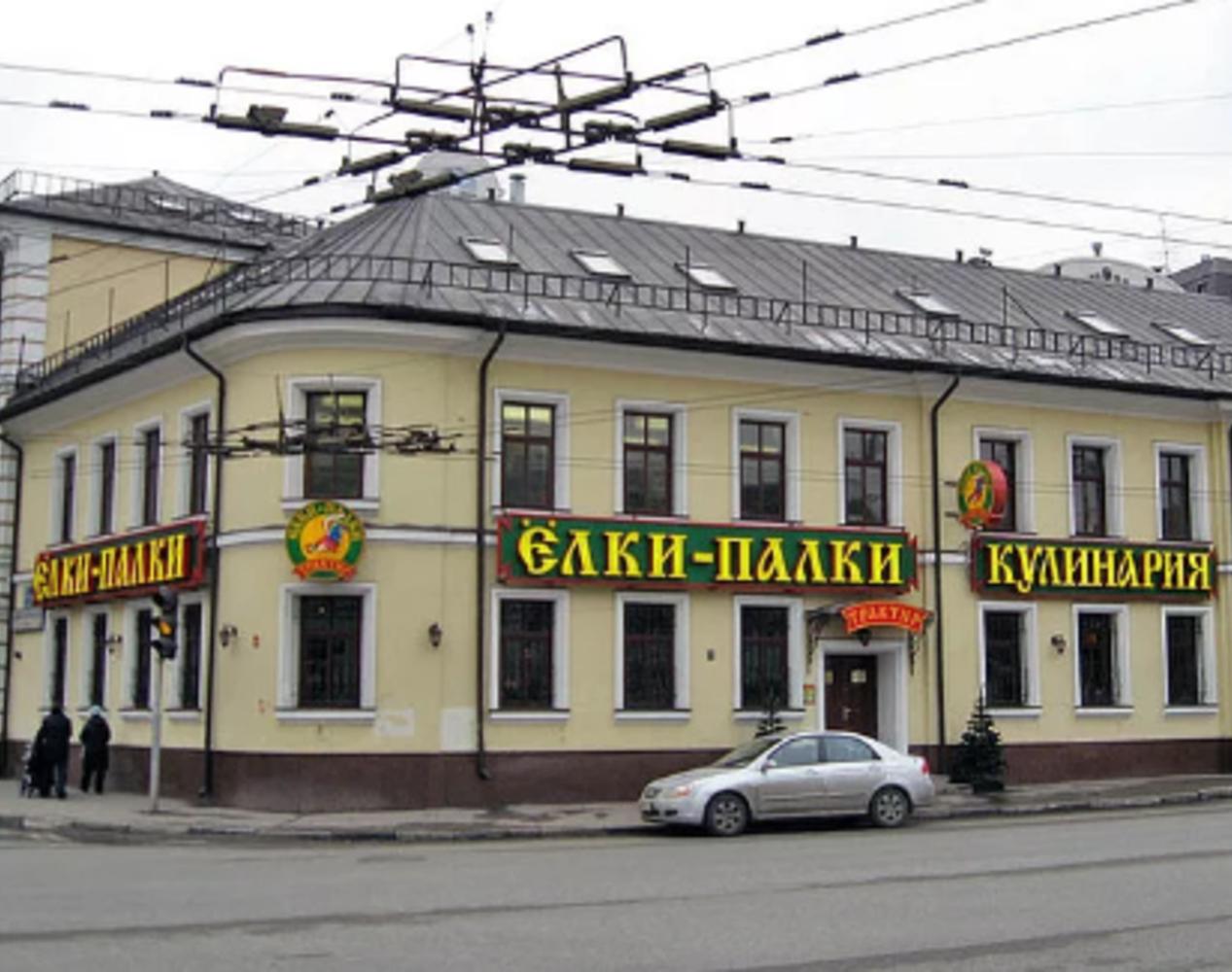 Офисная недвижимость Москва,  - Старая Басманная ул. 38 - 3