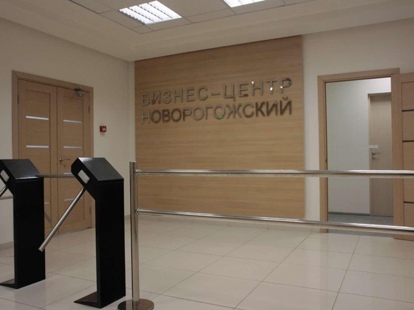 Офисная недвижимость Москва,  - Новорогожский - 35