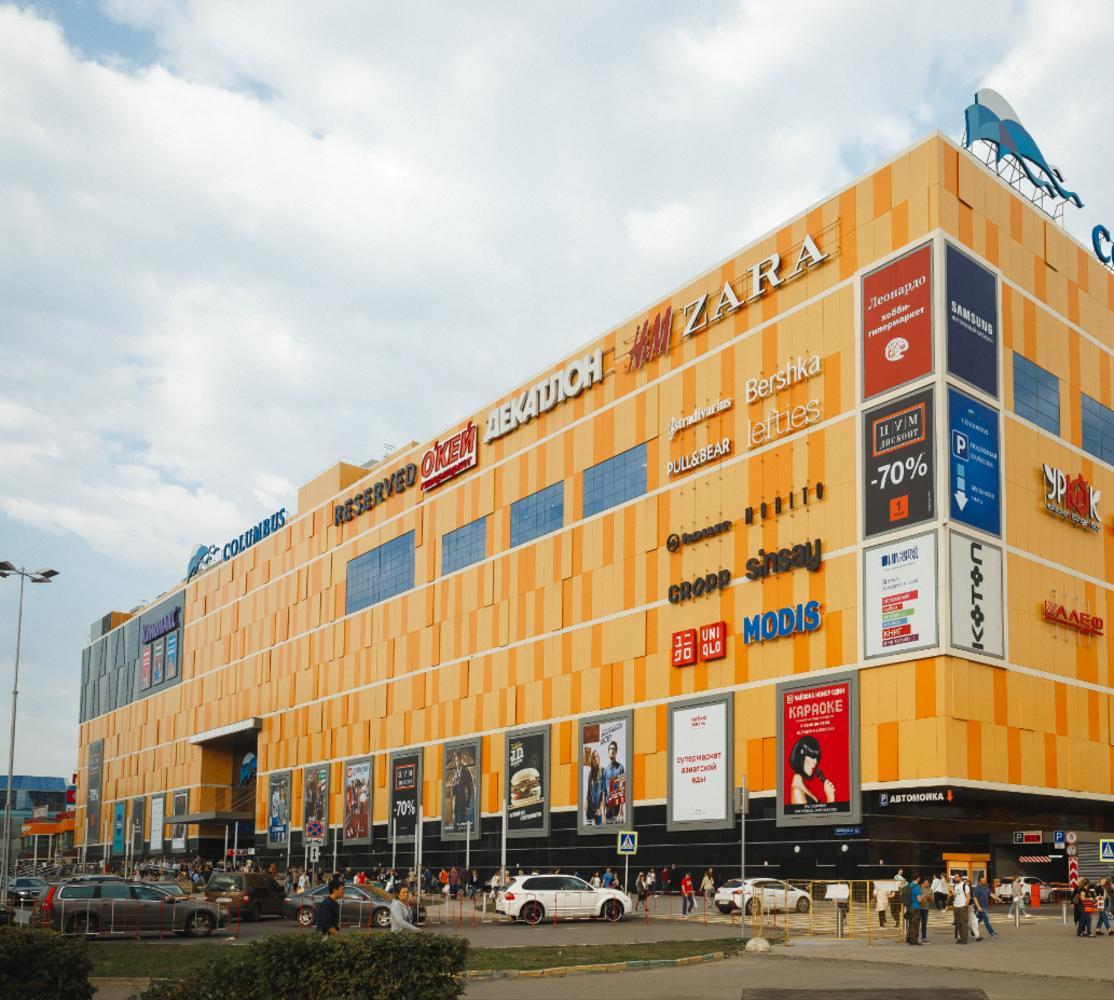 Торговая недвижимость Москва, 117519 - Columbus - 94