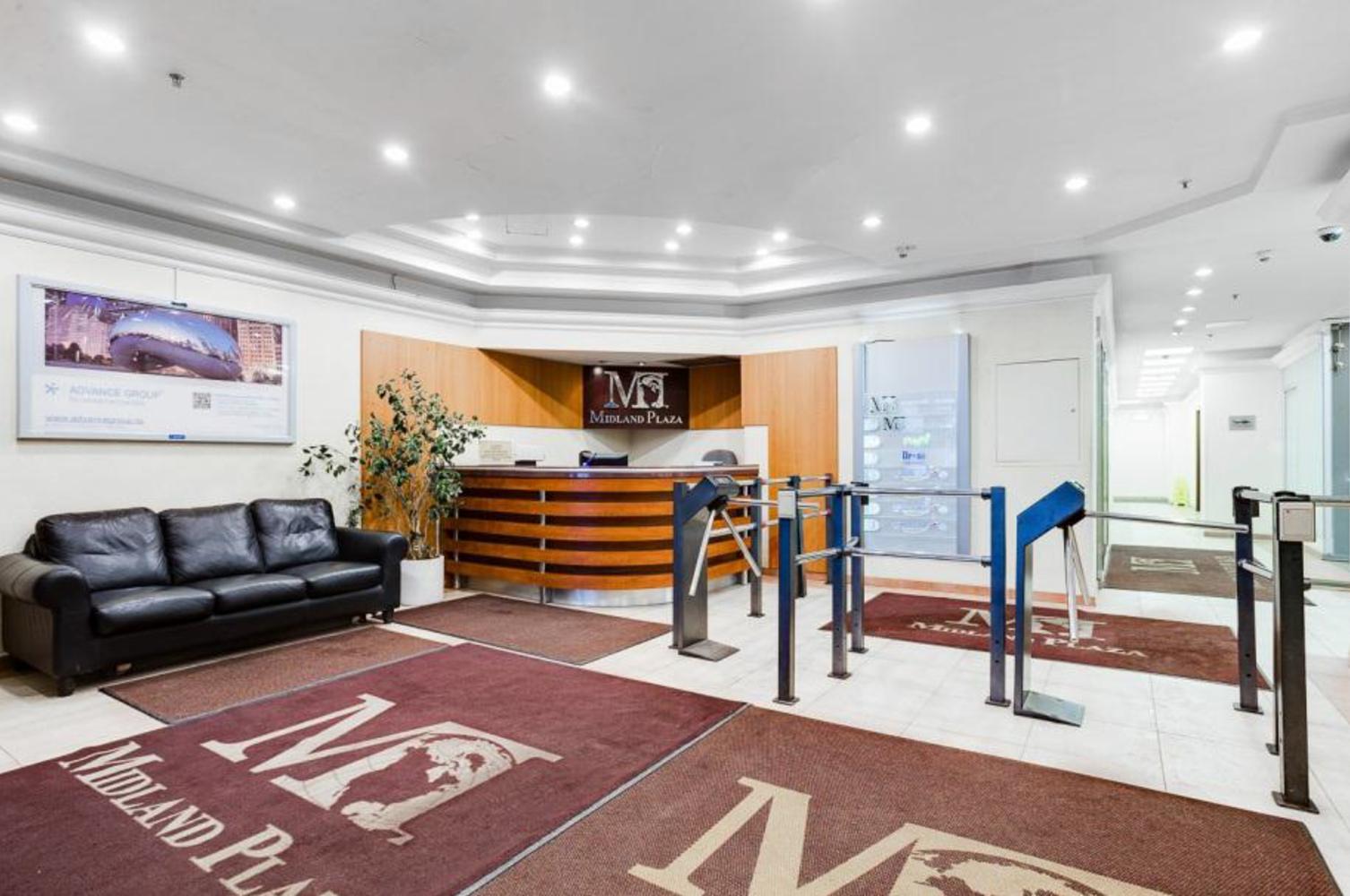 Офисная недвижимость Москва,  - Midland Plaza - 9