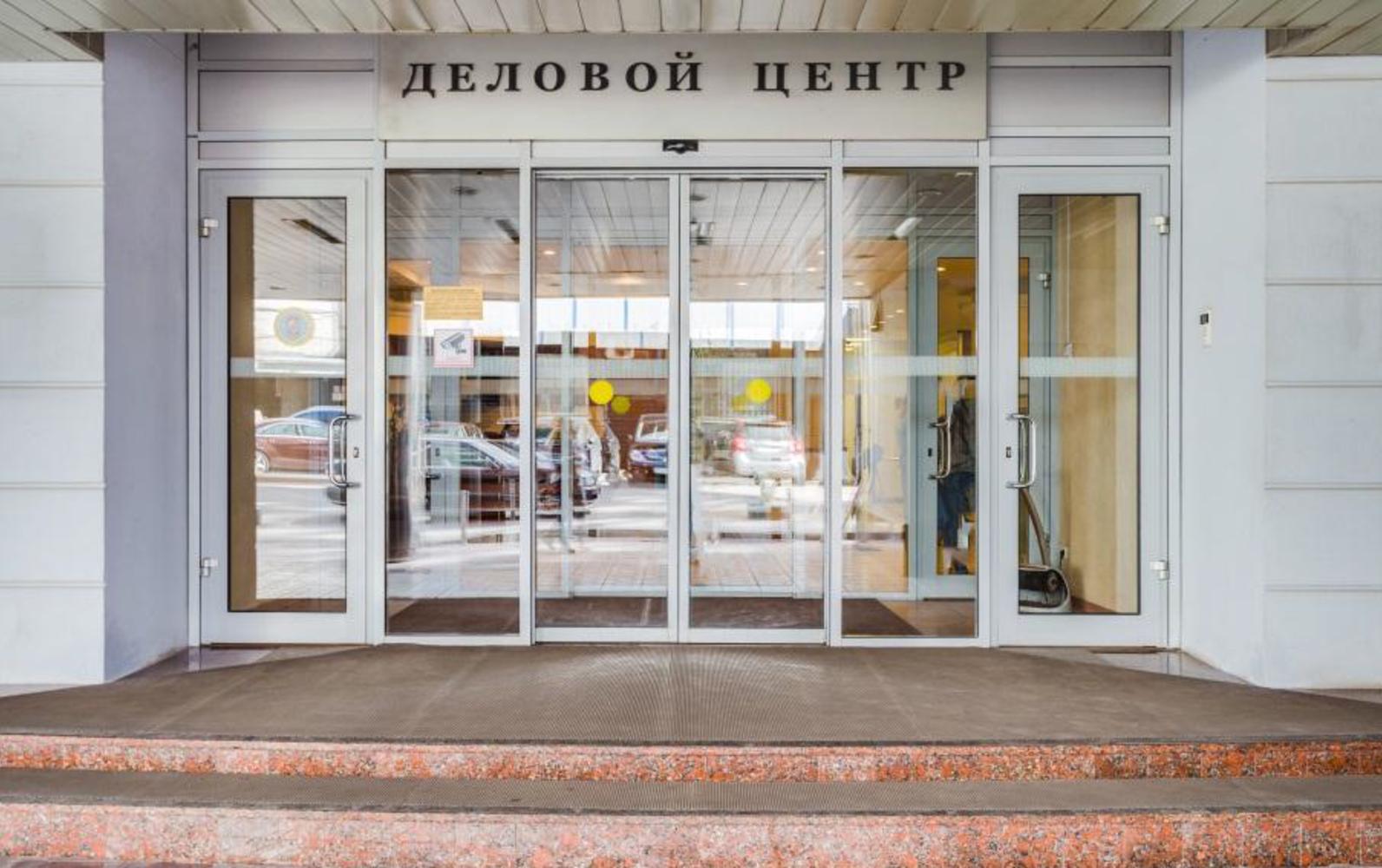 Офисная недвижимость Москва,  - Midland Plaza - 7