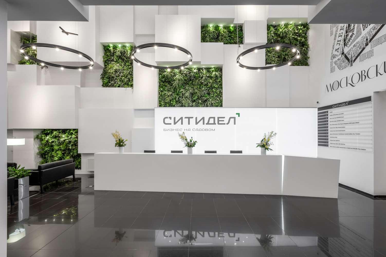 Офисная недвижимость Москва,  - СИТИДЕЛ - 0