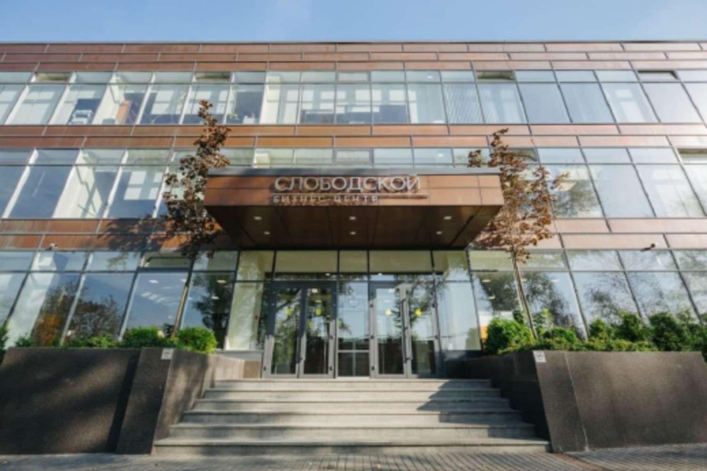 Офисная недвижимость Москва,  - Омега 2 - Слободской