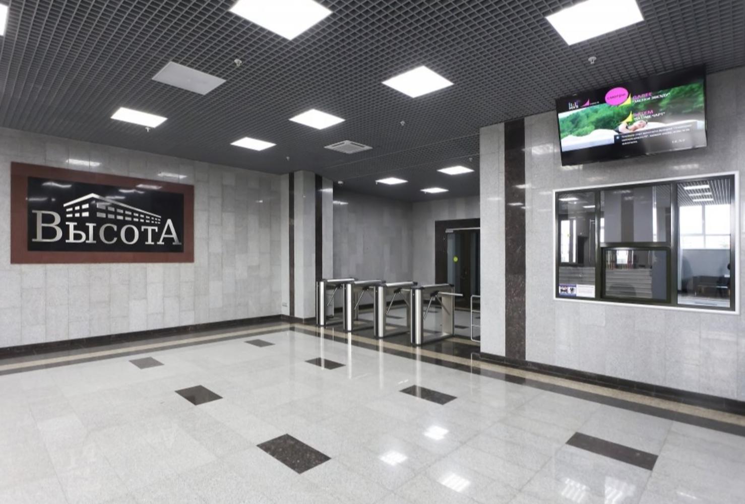 Офисная недвижимость Москва,  - Высота - 68
