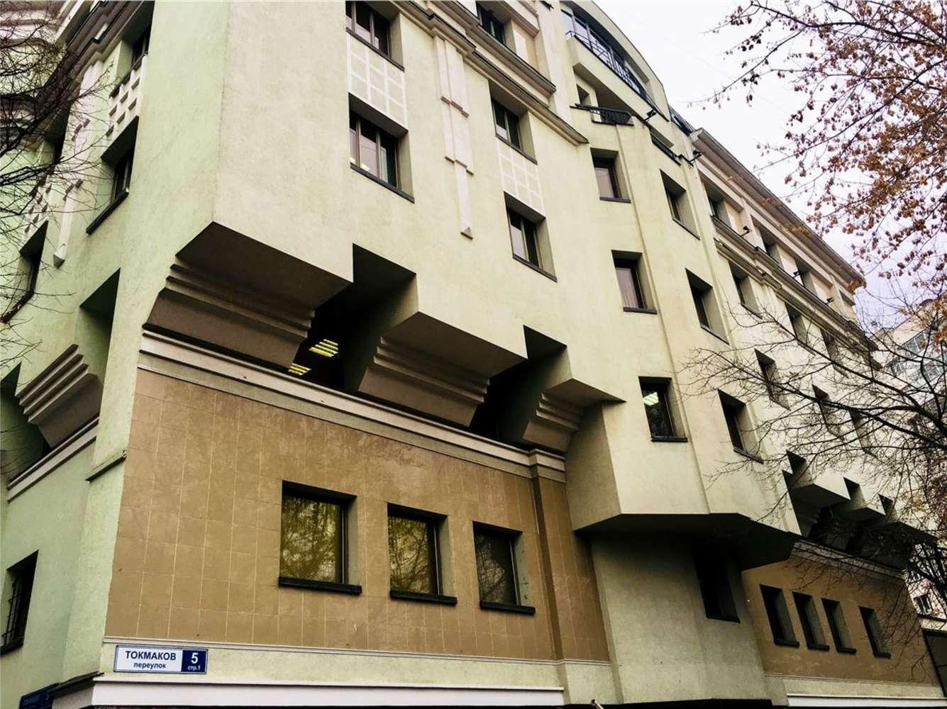 Офисная недвижимость Москва,  - Токмаков
