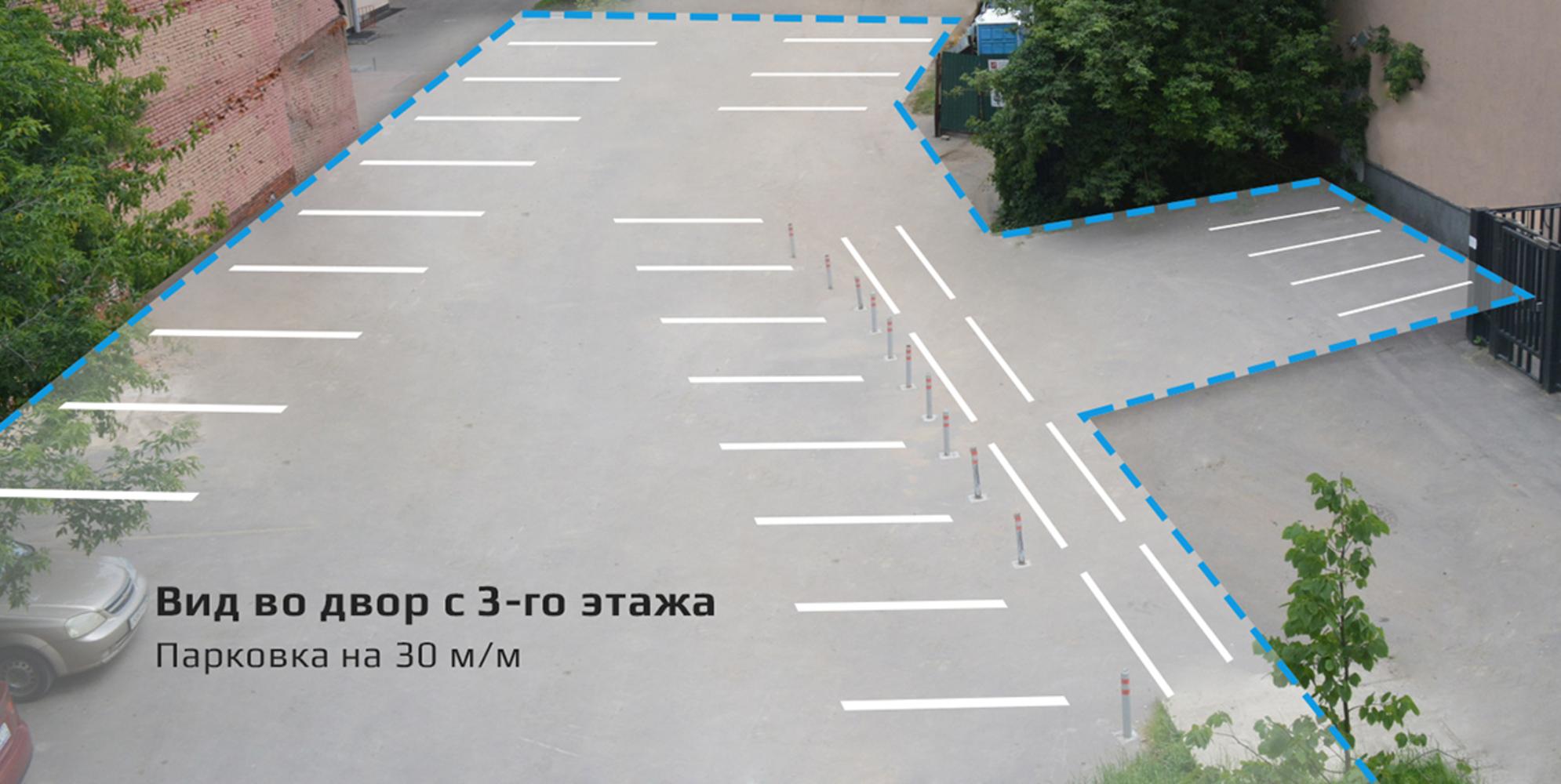 Офисная недвижимость Москва,  - Долгоруковская ул. 32 - 1