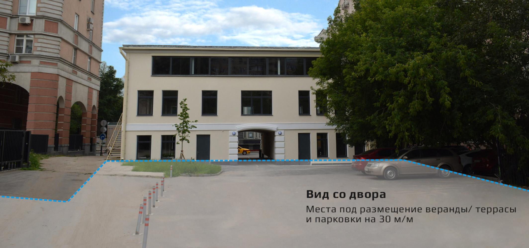 Офисная недвижимость Москва,  - Долгоруковская ул. 32 - 65