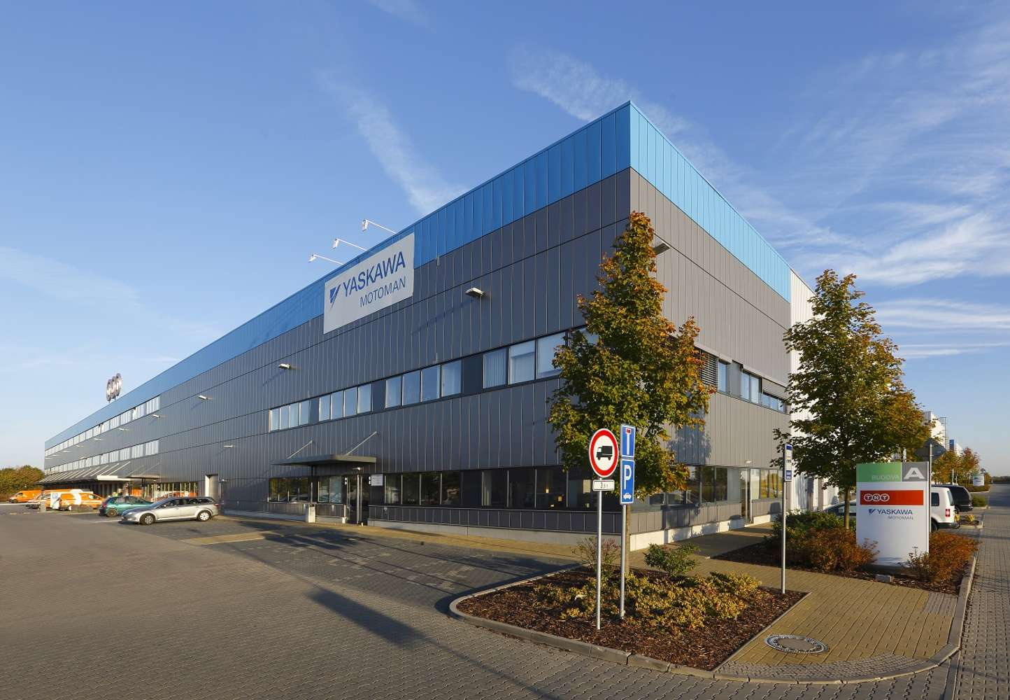 Industrial and logistics Chrastany,  - Business Park Prague Chrášťany - 184812174671282