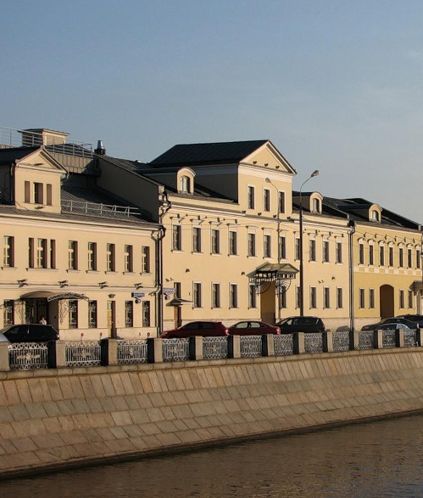 Офисная недвижимость Москва,  - Кадашевская наб. 26 - 5