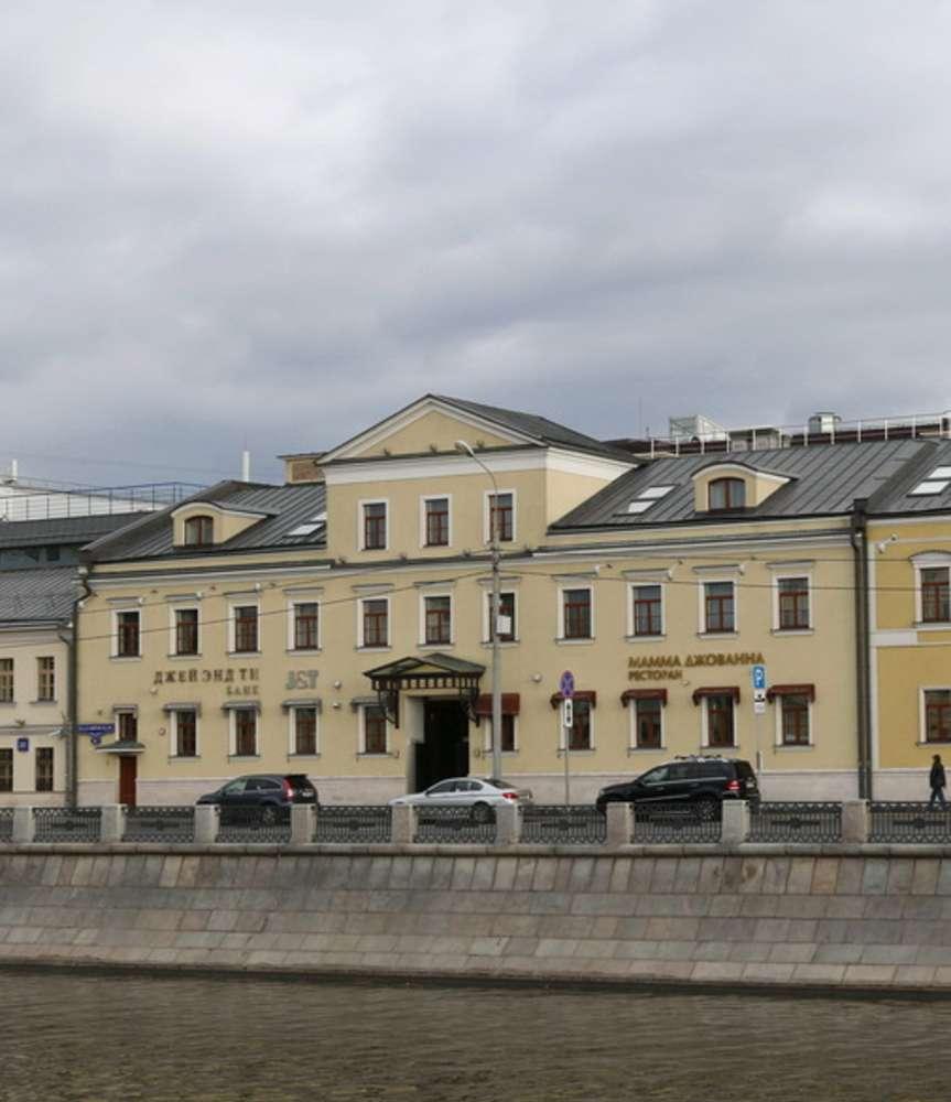 Офисная недвижимость Москва,  - Кадашевская наб. 26