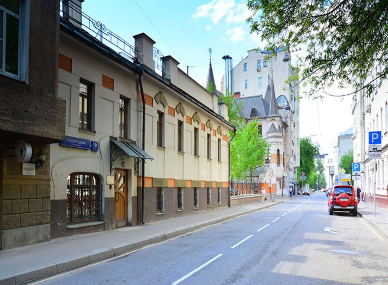 Офисная недвижимость Москва,  - Трехпрудный пер. 9 стр. 7 - 7